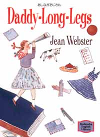 character sketch of jerusha abbott in daddy long legs An analysis of the the maturation of jerusha abbott in jean webster's daddy-long-legs.
